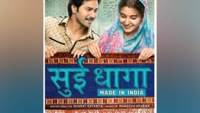 Photo of Bollywood film 'Sui Dhaaga' to compete at Shanghai International Film Festival