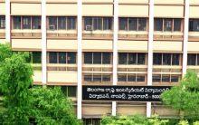 Telangana Intermediate Board 'fails' deceased student again