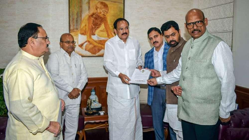 Four TDP Rajya Sabha MPs to join BJP