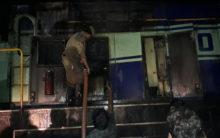 Bihar: Fire reported in Sapt Kranti Express near Muzaffarpur doused