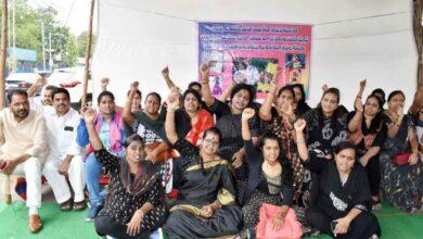 Photo of BC Womans Dharna at Indirapark