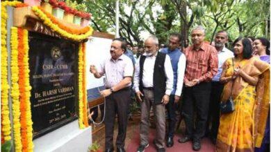 Photo of Dr. Harsh Vardhan inaugurates NSG facility at CCMB