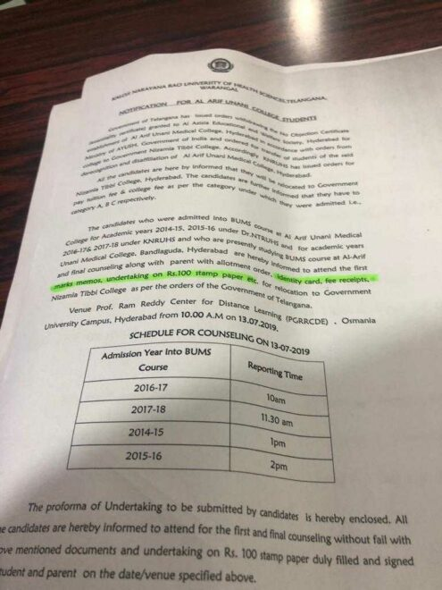 NOTIFICATION FOR AL ARIF UNANI COLLEGE STUDENTS