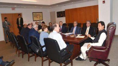 Photo of Imran khan meets World Bank president