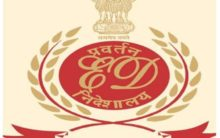 ED attaches assets worth Rs 246 crore in Gutkha scam