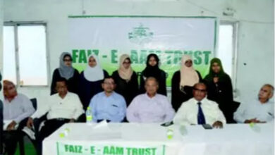 Photo of Faiz-e-Aam Trust selects 85 students for 'Star of Faiz-e-Aam Trust' awards