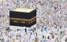 Any act of politicizing Hajj will not be acceptable: Saudi govt.