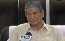 Harish Rawat resigns as AICC general secretary