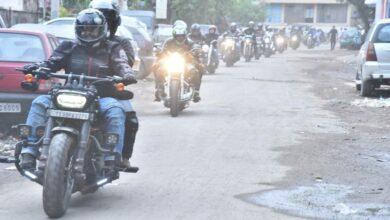 Photo of Biker's Rally