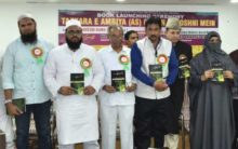 Book 'Tazkare Ambiya' (AS) in the light of Quran luanched