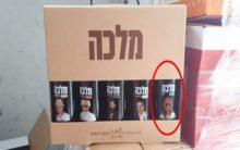 Israel-based brewery apologises for using Mahatma Gandhi's picture on liquor bottles