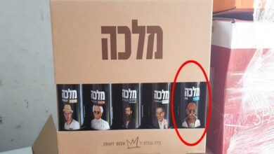 Photo of Israel-based brewery apologises for using Mahatma Gandhi's picture on liquor bottles