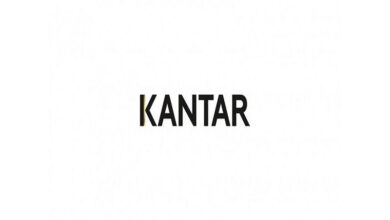 Photo of Kantar Releases CX+ India Retail Banking Report 2019