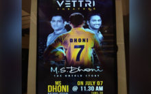 Chennai: Special screening of 'M.S. Dhoni: The Untold Story' for Mahi's B'day