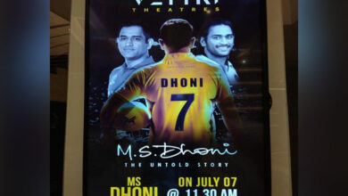 Photo of Chennai: Special screening of 'M.S. Dhoni: The Untold Story' for Mahi's B'day