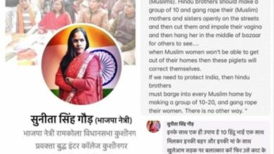 Photo of Openly gang rape Muslim women: BJP Mahila Morcha leader instigates sexual violence on FB