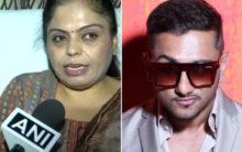 Punjab women's panel demands ban on Honey Singh's song owing to 'vulgar language'