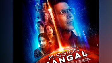 Photo of Akshay Kumar unveils poster of 'Mission Mangal', true story of India's march into Mars