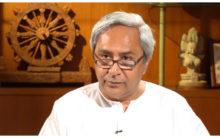 Odisha CM sanctions Rs 100 crore for Utkal University