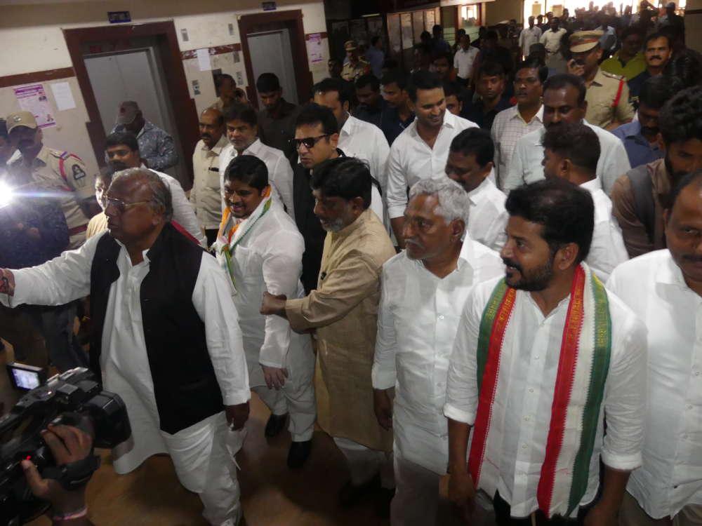 Telangana Congress