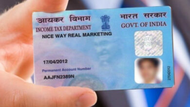 Photo of PAN not linked to Aadhaar by Aug 31 will become invalid