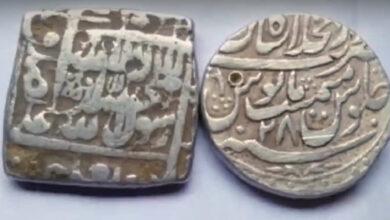 Photo of Asifia regime coins found in Tandur