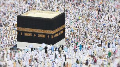 Photo of Hyderabad Hajj pilgrims return home