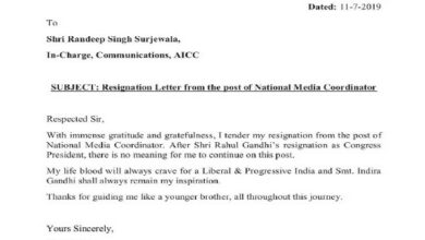 Photo of Congress' National Media Coordinator Rachit Seth tenders his resignation