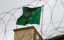 US House blocks 'emergency' arms sale to Saudi Arabia