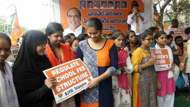 Photo of Hyderabad: BJP Yuva Morcha stages dharna against exorbitant fee structure of private schools
