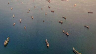 Photo of Pirates attack S Korean cargo ship near Singapore Strait