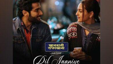 Photo of 'Dil Jaaniye' from 'Khandaani Shafakhana' to revive romance