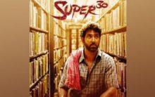 Hrithik Roshan's 'Super 30' tax-free in Bihar