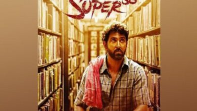 Photo of 'Super 30' sees excellent first weekend, crosses Rs. 50 cr mark