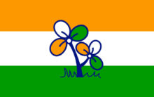 TMC MPs to protest against govt for sharing citizens'