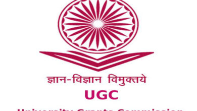 Photo of Fake universities: UGC releases list