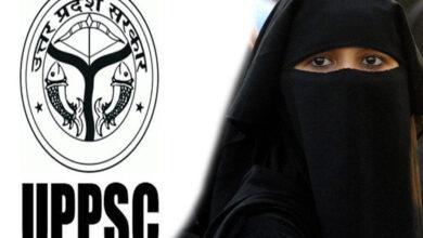 Photo of 39 Muslims including 19 women crack UP judicial service exam