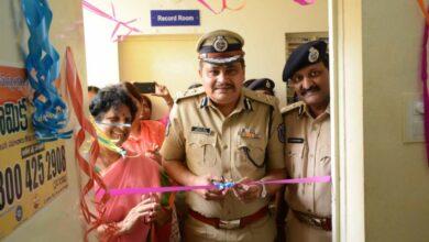 Photo of Rachakonda Commissinoerate gets center for woman & child issues