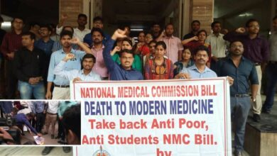 Photo of Junior doctors boycott duties over NMC bill passed by Lok Sabha