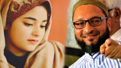 Photo of Here's what Asaduddin Owaisi said on Zaira Wasim quitting Bollywood