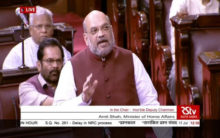 Government committed deporting illegal immigrants: Amit Shah