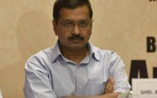 Kejriwal granted bail in defamation case over voters' list tampering remark