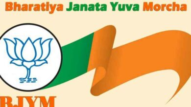 Photo of BJYM is organizing a Dharna against Exorbitant Fee structure