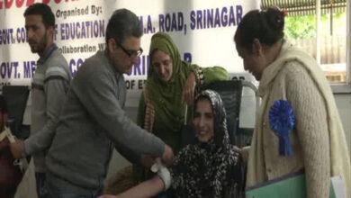 Photo of Srinagar B.Ed college organises blood donation camp