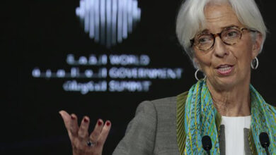 Photo of Christine Lagarde steps down as IMF's Managing Director