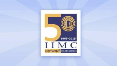 Photo of No takers for Urdu journalism course in IIMC