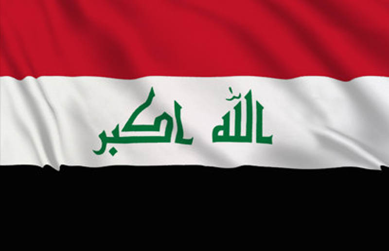 4 rockets hit Baghdad's Green Zone