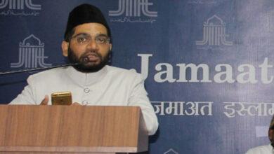 Photo of JIH Ameer stresses to eradicate misunderstanding about Islam