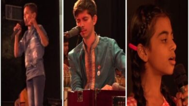 Photo of 'Choona Hai Aasman' talent hunt programme held in Udhampur