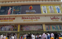 Maangalya Shopping Mall is the largest textile mart in TS
